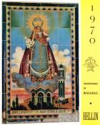 Programa de la Feria de Hellín - 1970 - Programa de actos