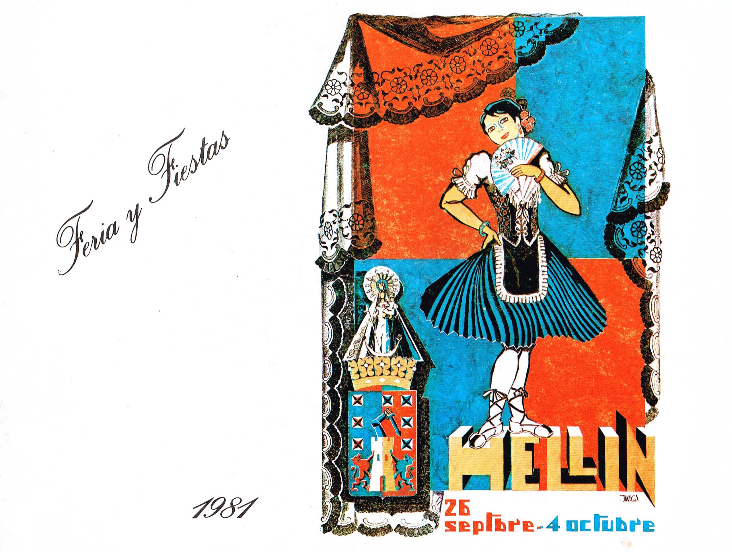 Programa de la Feria de Hellín - 1981
