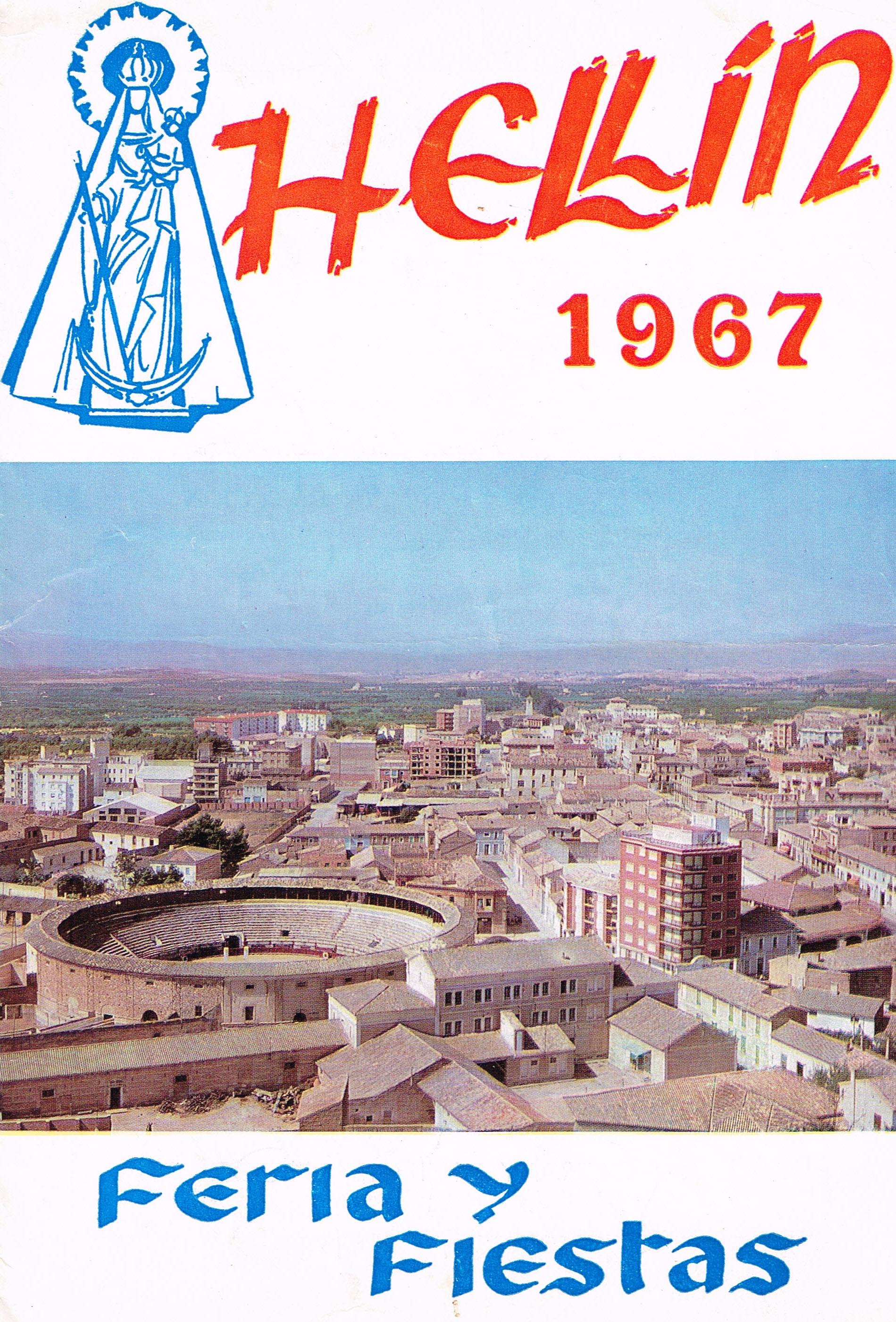 Programa de la Feria de Hellín - 1967