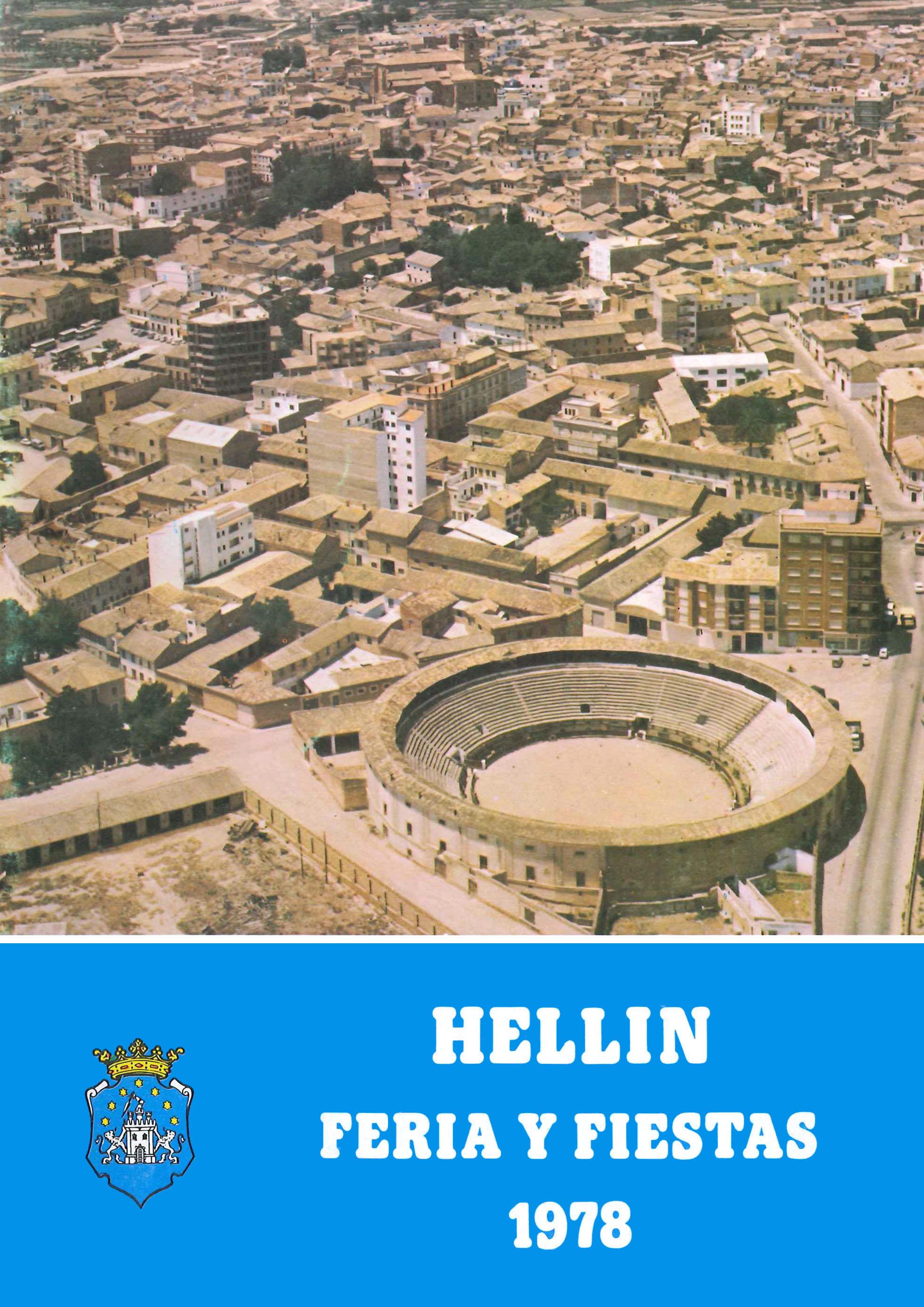 Programa de la Feria de Hellín - 1978