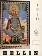 Programa de la Feria de Hellín - 1970 - Revista